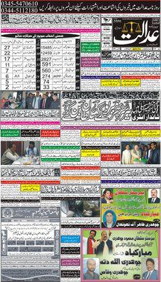 ::- MirpurNews.co -:: Azad kashmir news, Mirpur News, kotlinews, mirpur events news, Pakistan News, Gujrat News, Mandi bahauddin news, jhelum news, mirpur, gujranwala, sialkot news in urdu