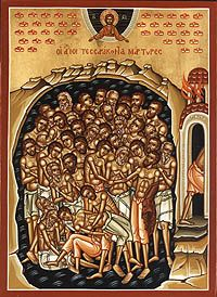 Forty Martyrs of Sebaste - OrthodoxWiki Catholic Online, Holy Week, Saints, Angel, Lent, Crowns, Singing, Frozen, God