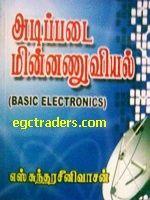 ramayanam uttara kandam in tamil pdf