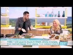 Tasty Videos, Greek Recipes, Recipes Dinner, Food Network, Food And Drink, Meat, Recipes, Kitchens, Greek Food Recipes