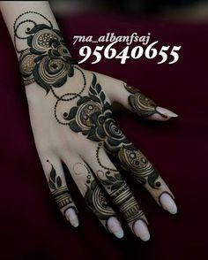 No photo description available. Khafif Mehndi Design, Arabian Mehndi Design, Mehndi Design Pictures, Best Mehndi Designs, Beautiful Henna Designs, Henna Designs Easy, Mehndi Images, Arabic Henna Designs, Finger Henna Designs
