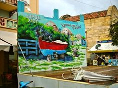 Walls, Doors, Artist, Painting, Artists, Painting Art, Paintings, Painted Canvas, Drawings