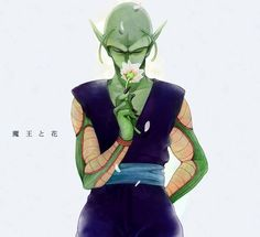 Piccolo with a flower - Visit now for 3D Dragon Ball Z compression shirts now on sale! #dragonball #dbz #dragonballsuper