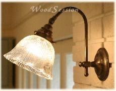 照明 ライト ブラケットライト ブラケット灯具 【SB1-A】 アンティーク色 横ネジ止め E17電球 LED対応 :SB1-A:ウッドセッション - 通販 - Yahoo!ショッピング