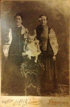 Алчевськ, Луганщина,1917 р