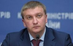 """Current """"Deputy Prime Minister"""" of ORDO directed capture of the Crimea"""