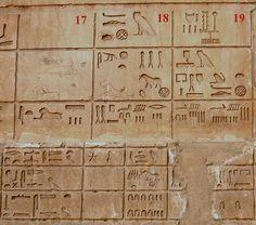 Nomos del Bajo Egipto: XVII (nº 18) XVIII (nº 19)