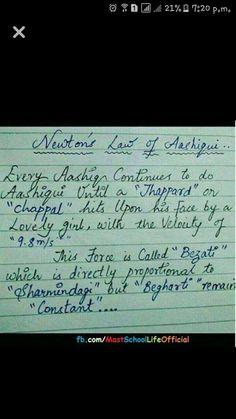 Newton's Law of Ashiqui:-lol Very Funny Memes, Funny School Memes, Funny Qoutes, Some Funny Jokes, Jokes Quotes, Funny Facts, Funny Conversations, English Jokes, Sarcastic Jokes