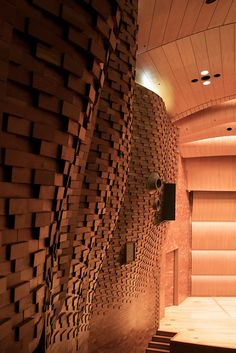 Fukuoka bank music hall, designed by Kisho KUROKAWA, Japan