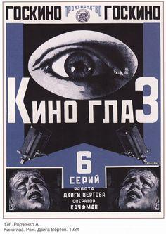 Киноглаз. Реж. Дзига Вертов. (Родченко А.). Плакаты СССР