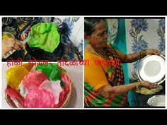 holi is celebrated all over India.Every state,region ,has its own way to celebrate Holi.In Maharashtra,Aagri community make special rice papad on the day of . Holi Special, Child Love, Sun Dried, Rice, Indian, Make It Yourself, Youtube, Recipes