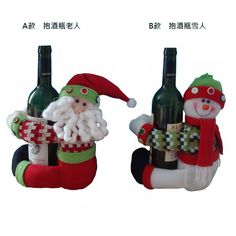 Christmas  Gift For Hold the Wine bottle Decorations Ornament new year decor Snowman  Santa Claus #>=#>=#>=#>=#> Click on the pin to check out discount price, color, size, shipping, etc. Save and like it!