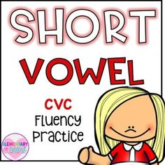 It's time to master those popular CVC words!! But how? These CVC Short Vowel Fluency Practice Sheets will help out your kiddos build confidence! Great for: - Literacy Centers - Classwork/Homework - Extra Practice - RTI/Basic Skills Students will decode and read all the words in the boxes.