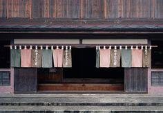 Yusuhara-za, Old theatre in Kochi, Japan Japanese Shop, Japanese House, Japanese Design, Japanese Style, Japanese Textiles, Japanese Fabric, Japanese Restaurant Design, Noren Curtains, Bokashi