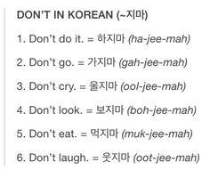 Korean Slang, Korean Phrases, Korean Quotes, Korean Text, Learn Basic Korean, How To Speak Korean, Learn Chinese, Korean Words Learning, Japanese Language Learning