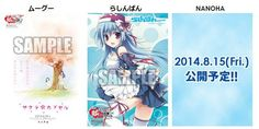 Japan's Red Cross to hand out special anime posters to those who will donate blood during Comiket 86 - http://sgcafe.com/2014/08/japans-red-cross-hand-special-anime-posters-will-donate-blood-comiket-86/