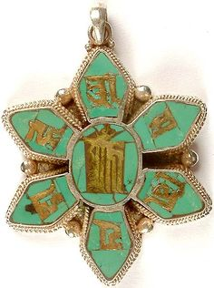 Om Mani Padme Hum on lotus petal pendant.