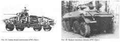 Машины-амфибии Германии Amphibious Vehicle, Military Weapons, Armored Vehicles, War Machine, Military Vehicles, Monster Trucks, Germania, Germany, Amphibians
