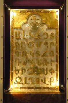 Armenian alphabet, gold, at St Etchmiadzin  / photo by Arpi Vartanian