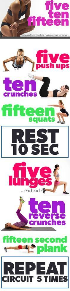 The FIVE-TEN-FIFTEEN Circuit Workout! You're looking for small workouts! This is a good one. :)