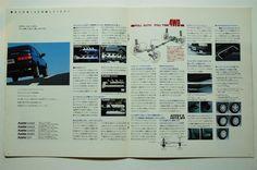 Magazine Nissan Sunny, Nissan Sentra, Jdm, Magazine, Cars, Autos, Magazines, Japanese Domestic Market, Warehouse