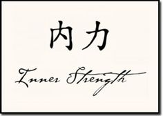 Inner strength - what I want for a tattoo
