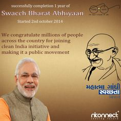 """NKonnect Infoway appreciate governments initiative of making """"swachh bharat abhiyan """" a public movement Hit like & Comment if you are agree Join us > > > NKonnect Sensing Future  #NarendraModi #cleanindia #GandhiJayanti #SwacchBharatAbhiyaan"""