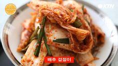 """신디맘의 쿡방 11편 """"배추 겉절이"""" - YouTube"""