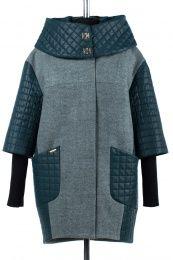 Картинки по запросу мужской пиджак из твида и плащевки