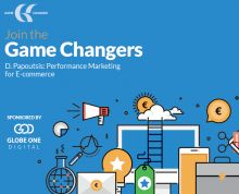 #GlobeOneDigital is an official supporter of the GAME CHANGER IN DIGITAL MARKETING, an event that will take place on Wednesday, the 5th of October 2016, at the Onassis Cultural Centre in Athens.