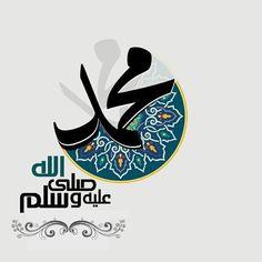 No photo description available. Calligraphy Drawing, Arabic Calligraphy Art, Arabic Art, Le Prophete Mohamed, Muslim Images, Texture Words, Madhubani Art, Coran, Islamic World