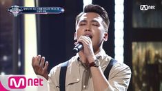 I Can See Your Voice 5 미친 보이스! 말레이시아 너목보 최고시청률! ′Stay′ 180126 EP.1 Kdrama, I Can, The Voice, Kpop, Music, Musica, Musik, Muziek, Music Activities