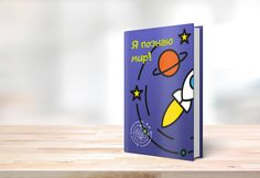 Ознакомьтесь с моим проектом в @Behance: «Детская библиотека им. Ф.М. Достоевского» https://www.behance.net/gallery/44677299/detskaja-biblioteka-im-fm-dostoevskogo