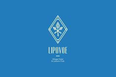 Lipovoe is village hotel and leisure club.