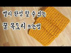 [김라희]와플 목도리 뜨기 초보자추천 (Waffle patterned shawl knitting) - YouTube