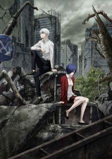Download Tokyo Ghoul Re S2 : download, tokyo, ghoul, Tokyo, Ghoul
