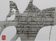 Masoud - Arabic calligraphy with a differen Arabic Calligraphy, Arabic Calligraphy Art