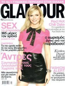Press Move On Up, Glamour Magazine, Kirsten Dunst, Hot, Sexy, Fashion, Moda, La Mode, Fasion