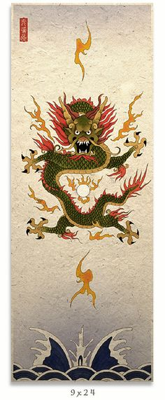 emperor-dragon-A stunning poster print of a Chinese style dragon.