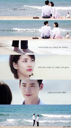 While you were sleeping ep25-26 cr laststar