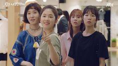 Age of Youth: Episode 9 » Dramabeans Korean drama recaps