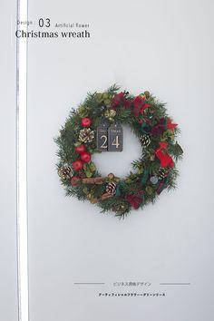 #クリスマスデザイン #クリスマスリース