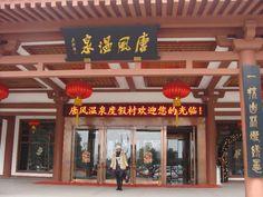 Wuyi é lindo , águas termais maravilhosas .