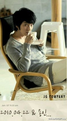 Lee Jun Ki Coffee break