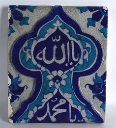 A 17th Century Pakistan Mosque Tile, Multan, painted with stylised motifs and foliage. 11Ins x 13ins.
