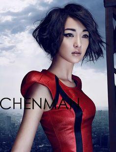 chen man <3