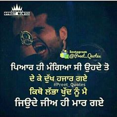 449 Best Heart Touching Lines Images Heart Touching