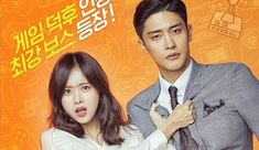 3 Fakta Level Up, KDrama Romantis Kedua yang Dibintangi Sung Hoon Drama Korea, Korean Drama, Role Of Ceo, Kim Sang Woo, Choi Jin Hyuk, Movies To Watch Online, Watch Movies, Sung Hoon, New Poster