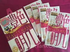 プレミアムプレサ ビューティーマスク ヒアルロン酸  Japanese Cosmetics Skincare MADE IN JAPAN