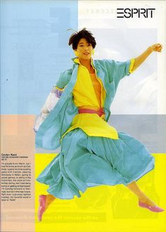 Esprit ad in American Vogue September, 1985 by ✎☁Iron Lace☁✎, via Flickr.